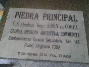 grabado placa homenaje sobre marmol-012